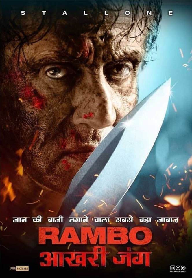 Rambo: Last Blood (Hindi)